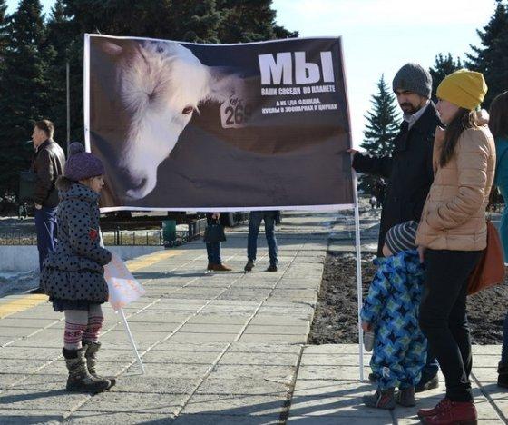 20 марта - Международный день без мяса