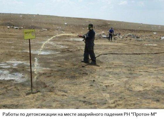 """В Казахстане погибло около 85 тысяч сайгаков: неофициальные лица связывают массовую смертность с падением """"Протон-М"""""""