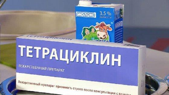 Молоко убивает: кому выгодно молоко с тетрациклином