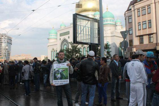 24 сентября в Москве прошла акция против жертвоприношений на Курбан-Байрам