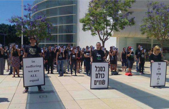 ALF Израиля провёл акцию в Тель-Авиве