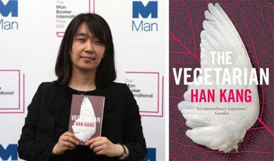 «Вегетарианка» получила  Международную Букеровскую премию