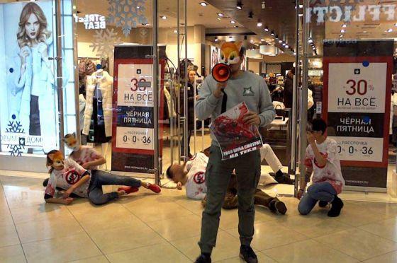 «Альянс Защитников Животных»  провёл в Москве акцию против меха