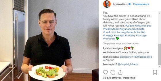 Брайан Адамс: Go Vegan и  вы никогда не пожалеете об этом