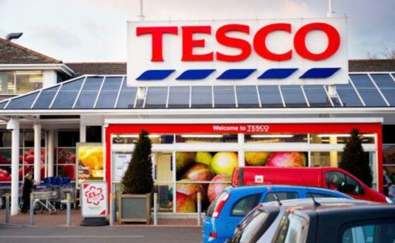 TESCO в Великобритании закроет мясные и рыбные отделы