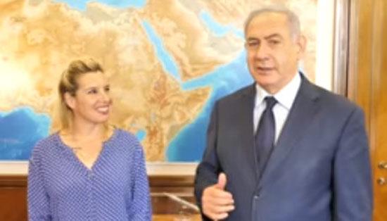 Таль Гильбоа  назначена  советником  премьер-министра Израиля  по правам животных